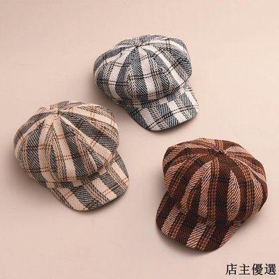 帽子女秋冬英倫羊毛八角帽復古時尚韓版百搭格子貝雷帽學生畫家帽