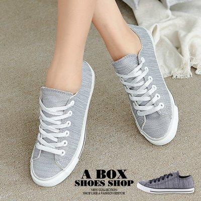 格子舖*【AJ14022】2CM休閒鞋 簡約百搭金蔥綁帶休閒鞋 MIT台灣製 2色