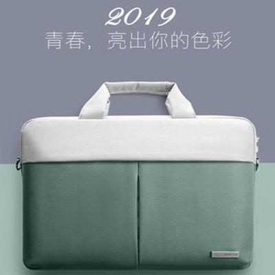 筆電包 手提包筆電包 14吋~15吋~15.5吋可選 多色可選 磨砂多隔層肩帶擴容款(有拉桿帶)