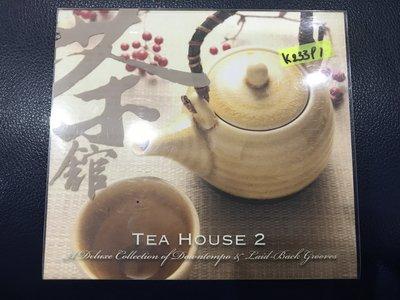 *真音樂*TEA HOUSE 2 / 2CD 二手 K23391