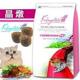 【🐱🐶培菓寵物48H出貨🐰🐹】晶燉《全貓無穀配方》嫩煎雞胸佐時蔬-1.5kg 特價220元(自取不打折)