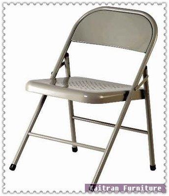 ☆ 凱創精品家具 ☆《A002-02-13 橋牌鐵合椅》橋牌椅-摺合椅-課桌椅-會議椅-餐椅/中彰免運
