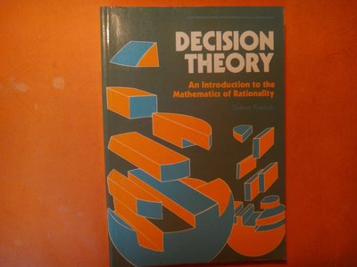 【愛悅二手書坊 07-44】Decision Theory