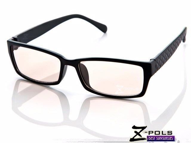 視鼎Z-POLS 經典質感黑(韓流格紋圖騰) 專業抗藍光眼鏡