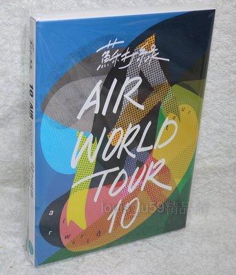 蘇打綠Sodagreen 空氣中的視聽與幻覺 Air World Tour 10【台版live CD+DVD】小情歌