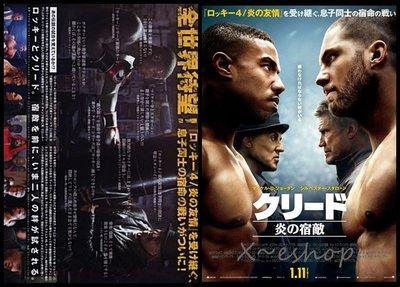 X~西洋電影[金牌拳手:父仇] 席維斯史特龍, 麥可B喬丹, 杜夫朗格林-日本電影宣傳小海報2018