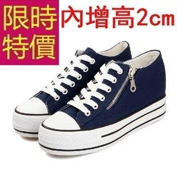 增高鞋(零碼賠售出清、恕不退換)-個性亮麗時尚女休閒鞋56n9[韓國進口][米蘭精品]