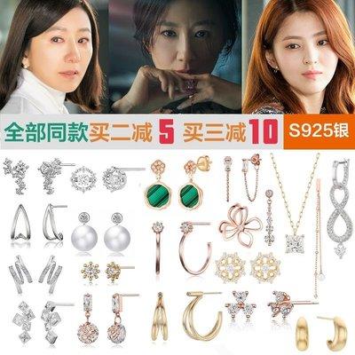 夫妻的世界同款耳環韓素希金新品喜愛耳釘合集韓國氣質新2020新款潮耳飾SP032