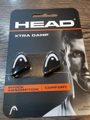 HEAD Xtra Damp 網球拍專用避震器 6H01A285511WH