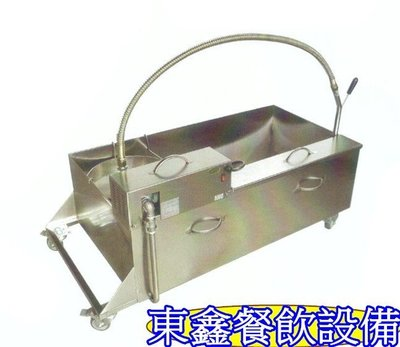 HY-852/853  炸油過濾機 / 濾油機 / 過濾油機 / 油炸爐必備 / 油炸機必備
