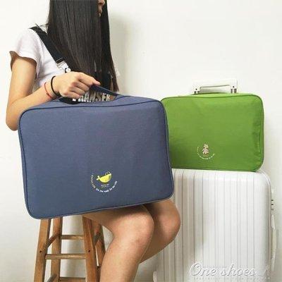 正韓短途小旅行袋女可愛手提行李包出差衣服整理收納包可掛拉桿箱