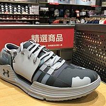 【G CORNER】Under Armour UA AMP 2.0 訓練鞋 健身 重訓 男鞋 3020651-100