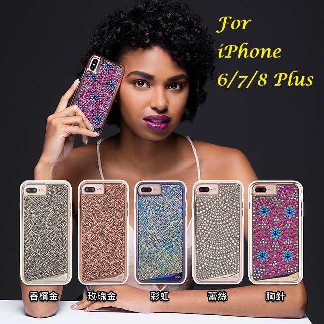 【奇典】美國Case-Mate iPhone8/iPhone7/8Plus Brilliance寶石水鑽手機防摔殼