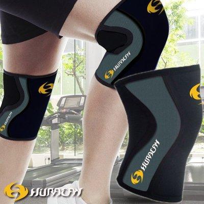 HURACAN 颶風 深蹲加厚專業護具(膝) 勁灰 Power Lifting Knee Sleeve
