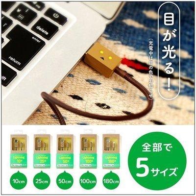 【iPhone 阿愣發光線 100cm 】cheero 阿愣傳輸線 5S 6S 7Plus 充電線