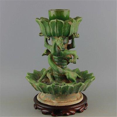 翡翠綠釉盤龍蓮花紋 油燈燭臺  唐代出土古瓷器 古玩收藏