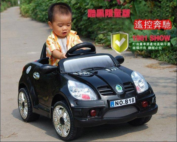 【易發生活館】新款奔馳寶寶電動車童車四輪遙控車兒童玩具電動汽車童車特價