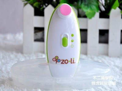 【格倫雅】^嬰兒電動指甲磨 寶寶磨甲器 兒童指甲修剪器 剪鉗155[g-l-y44