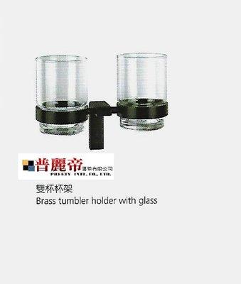 普麗帝廚具衛浴第一選擇◎高品質不鏽鋼黑色漱口雙杯架BET-FH8930A-PBPT(請詢價)
