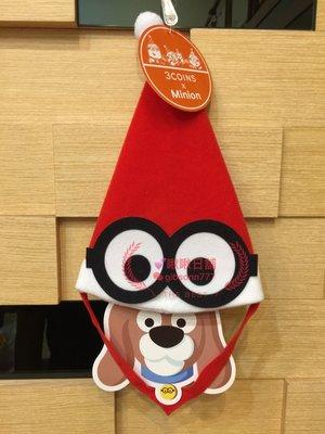 《啾啾日舖》現貨 日本 3COINS*Minion 小小兵 聖誕老公公 聖誕帽 聖誕節 造型 小中型犬、貓適用