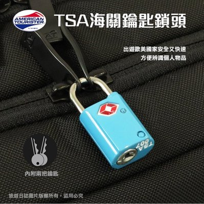 『旅遊日誌』新秀麗AT美國旅行者 國際通用 TSA海關鑰匙鎖 外接式鎖頭 行李箱/拉桿箱 Z19*01039