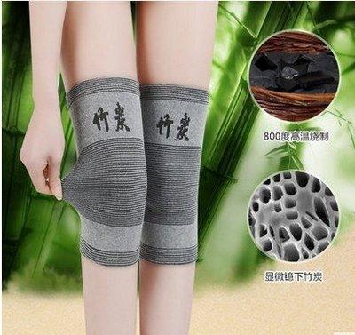 運動護膝男裝備保護女用品套膝蓋護漆蓋關...