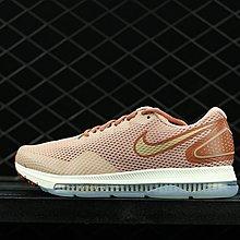 D-BOX Nike Zoom All Out Low 2.0 粉色 金勾 氣墊緩震 跑步鞋 女運動鞋