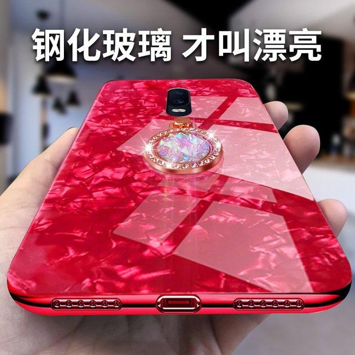 OPPO R17 R15 pro R11S R11 R9S R9 PLUS 手機殼 仙女貝殼紋 鋼化玻璃殼 琉璃殼 外殼