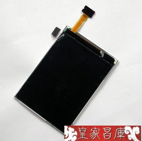 『皇家昌庫』N95 N82 N73 N79 N96 7390 6280 5610 5310 5300 5800 液晶反白反黑 破裂 看不到