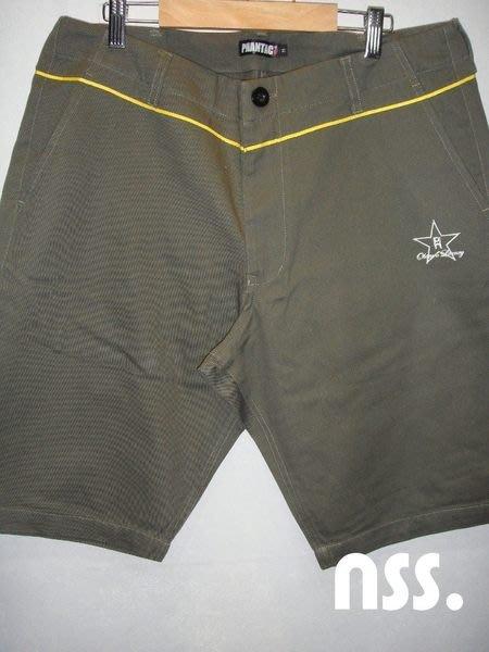 特價【NSS】PHANTACi Obscure Luxury Shorts 綠  短褲 拉鍊 M