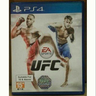下標送手把類比鈕保護套 Ps4 二手 遊戲片 UFC 終極格鬥王者 非UFC2 英文版 (實體光碟) 嘉義市