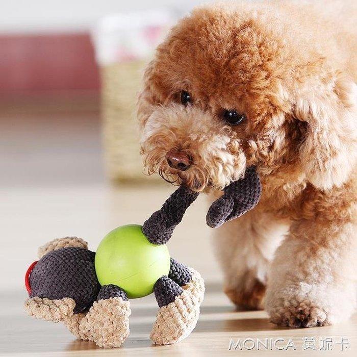 狗狗玩具小狗磨牙耐咬發聲小奶狗泰迪博美法鬥幼犬大型犬寵物用品