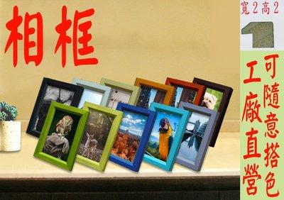 (任何尺寸皆可製作)各尺寸 相框 相片牆 拼圖框 證照框 畫框 生日禮物 情人節禮物