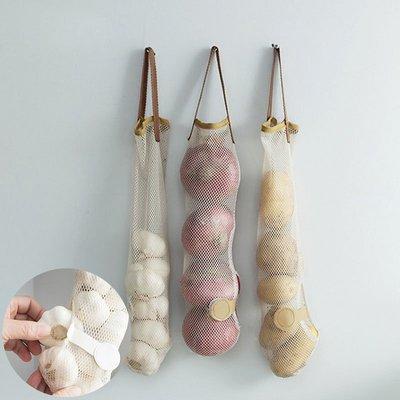 hello小店- 收納網袋廚房墻上掛式袋子分裝袋 網狀垃圾袋抽取袋收納袋#置物架#收納架#紙巾盒#