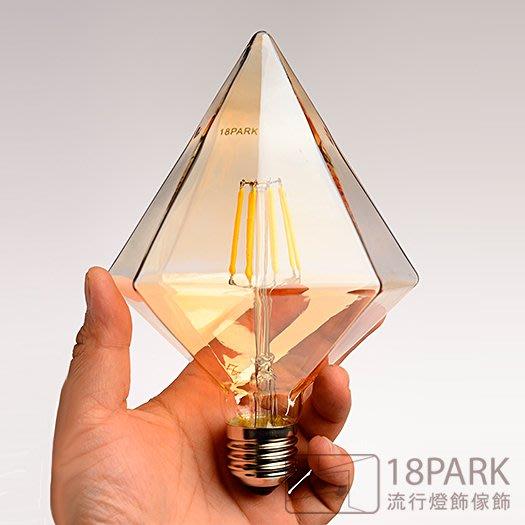 【18park 】LED-E27-尖鑽-8W