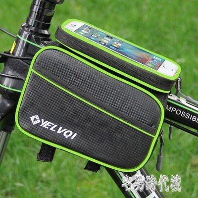 自行車包前梁包山地機車包觸屏手機包上管包防水馬鞍包騎行裝備配件 DJ8620