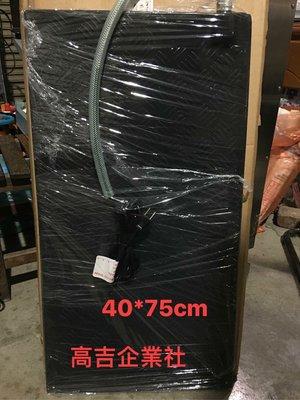 台灣製造硬式防水 保溫墊 加熱墊 保溫板 加熱板 防水硬式保溫板40*75cm加熱墊