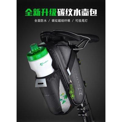 自行車包尾包山地車水壺包折疊車後座騎行坐墊鞍座包配件(碳纖維款)