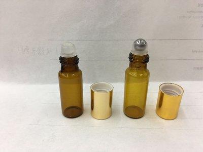 10個x5ml鐵滾珠茶色玻璃瓶:分裝香水精油化妝水保養品 5ml~10個