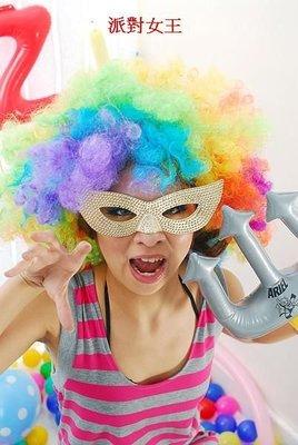 聖誕節,萬聖節.尾牙 派對 PARTY 必備 彩虹 五彩爆炸頭套 假髮 批發價 永和