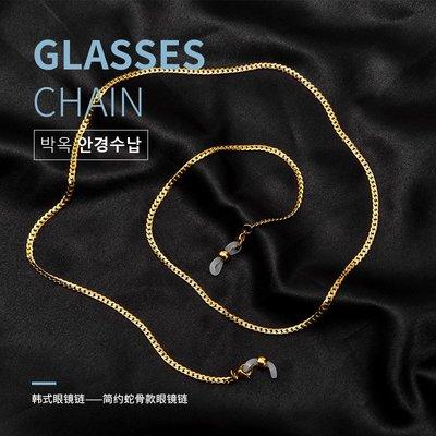 【AMAS】-韓國眼鏡鏈女掛脖鈦鋼洛麗塔網紅眼睛鏈子掛繩時尚潮男墨鏡帶鏈條