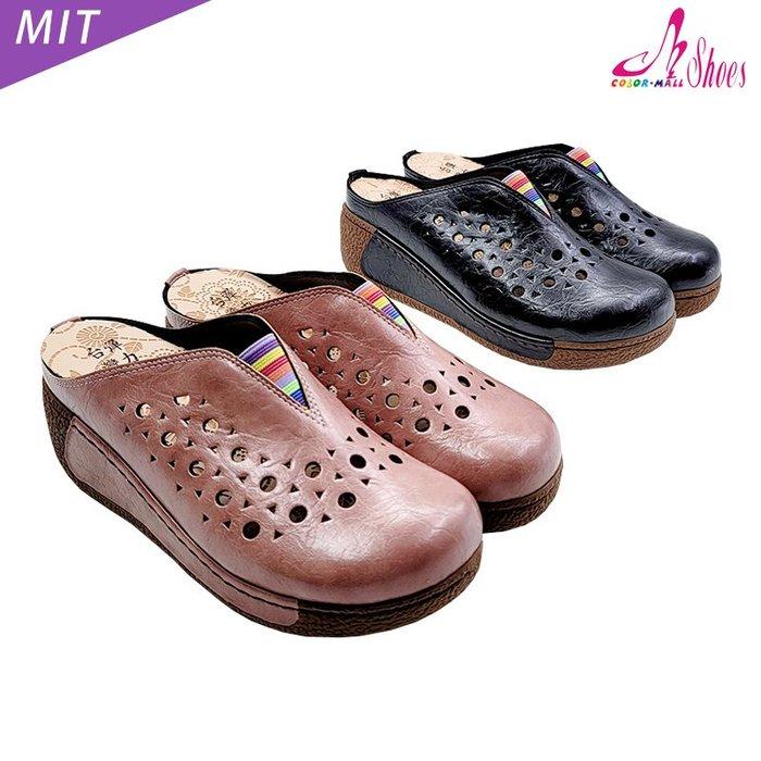 穆勒鞋【CM日韓鞋館】【239-6617】幾何洞洞MIT楔型厚底穆勒拖鞋.黑/芋粉