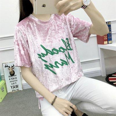=EF依芙=韓國首爾 時尚精品 東大門同步 早班車7122 大碼金丝绒短袖T恤