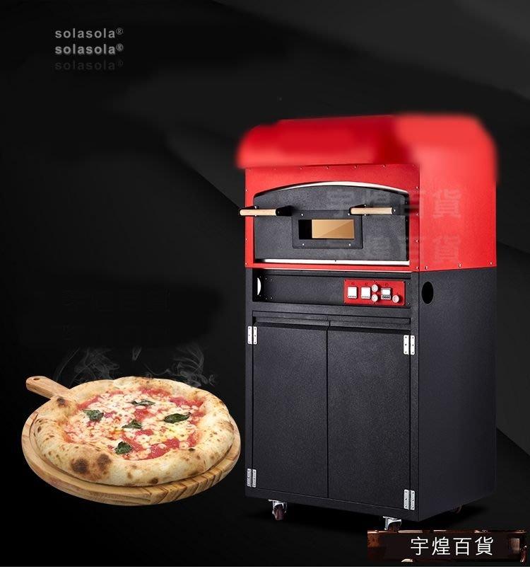 宇煌百貨-披薩爐電烤爐窯爐商用窯烤比薩爐_QaAY