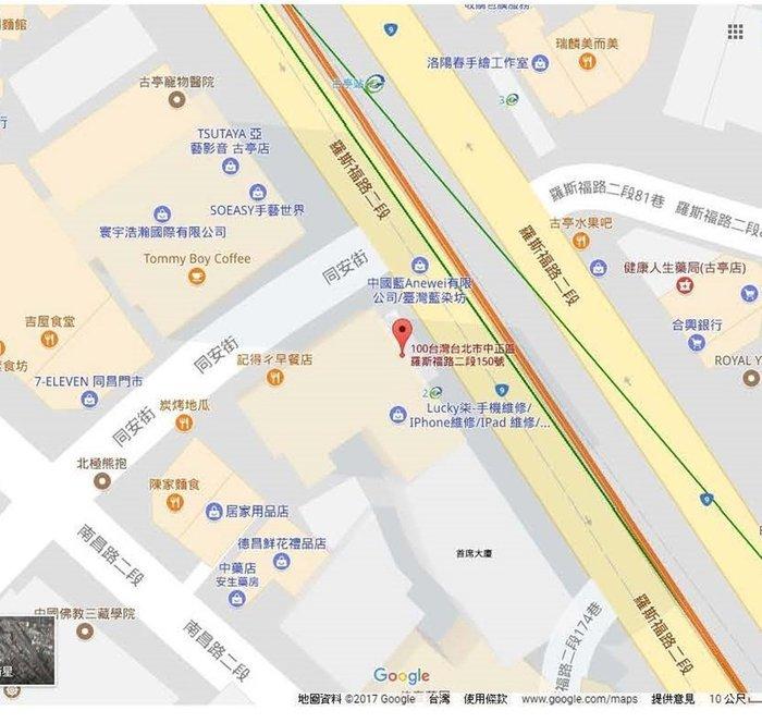 !!中國藍Anewei工作室與各分店地址