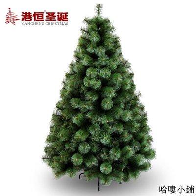 聖誕樹 聖誕裝飾 1.8米綠色松針樹 自動式加密圣誕樹 2.1米松針PET圣誕樹全館免運價格下殺