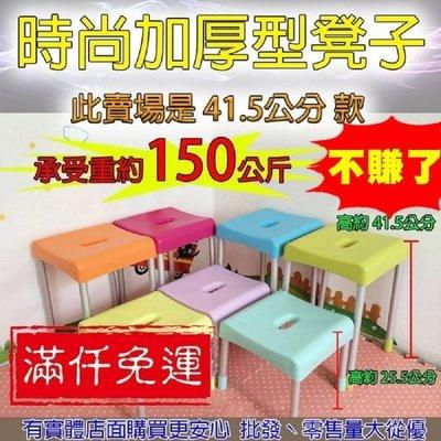 興雲網購2店【60023-150時尚加...