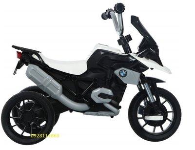 BMW 兒童三輪腳踏車 兒童腳踏車 MOTOR 三輪車 SR1300 腳踏車 寶馬   bmw三輪腳踏車
