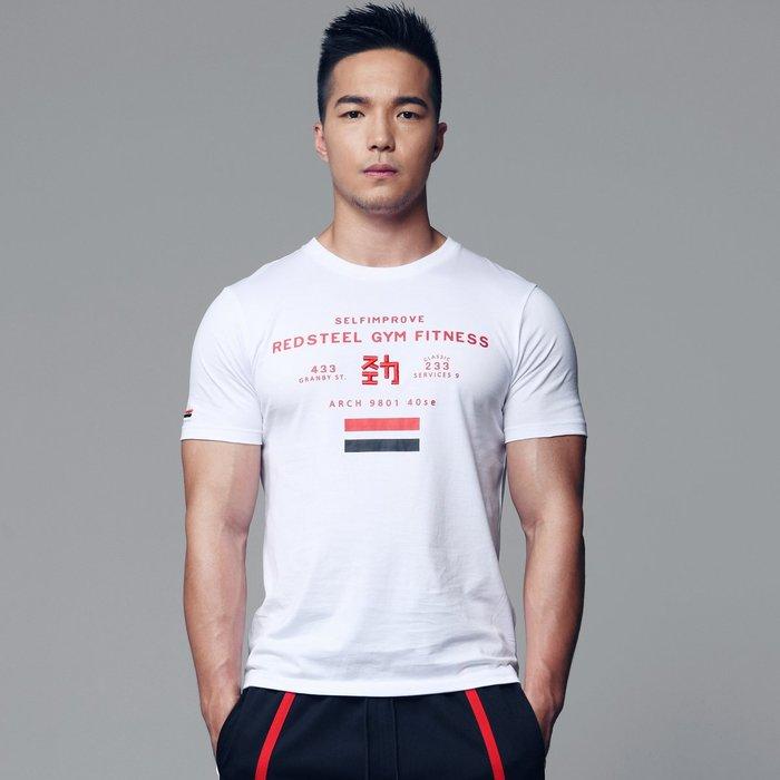 【OTOKO Men's Boutique】固制:長絨棉勁字繡花短袖(台灣獨家代理)