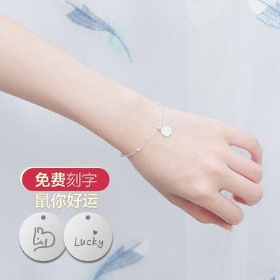 jamel韓專櫃~小眾設計感禮物便宜一對閨蜜紀念925純銀坦克手鍊學生二人款刻字